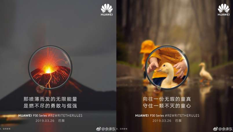 Huawei confirms the P30 Pro teaser were indeed not shot with its upcoming flagship